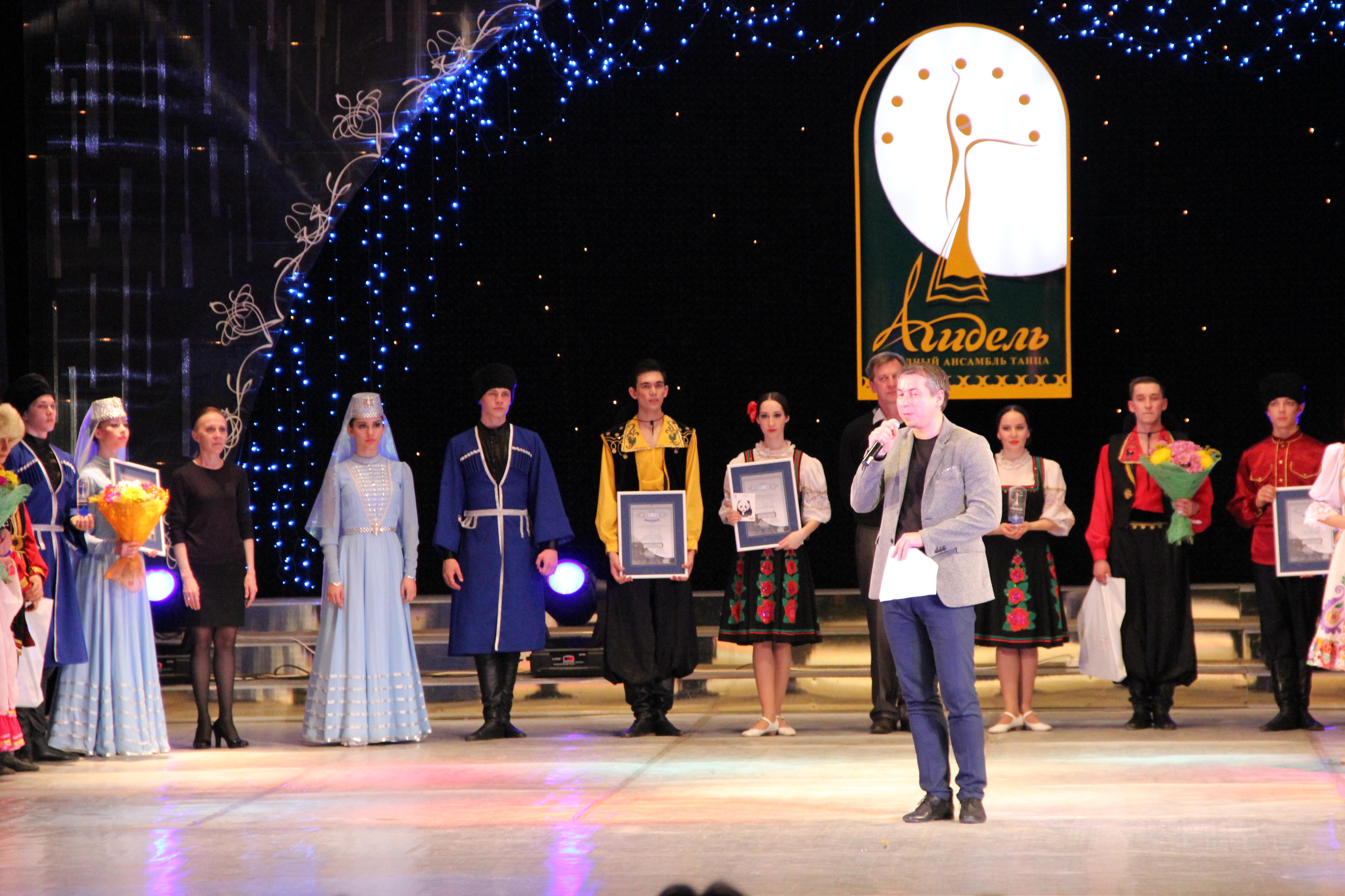 Государственные хореографические конкурсы